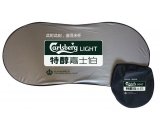 auto rear sunshade